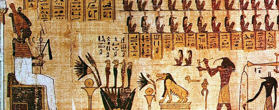 egypt papyrus