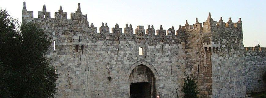 damascus gate jerusalem excursion