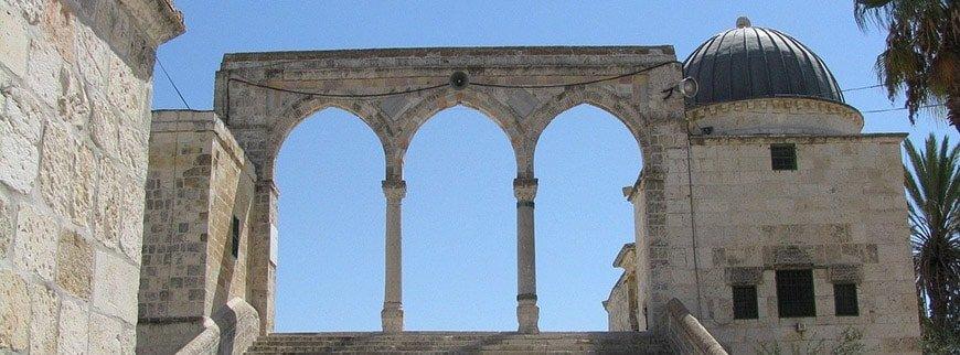 dome of the rock jerusalem tour egypt