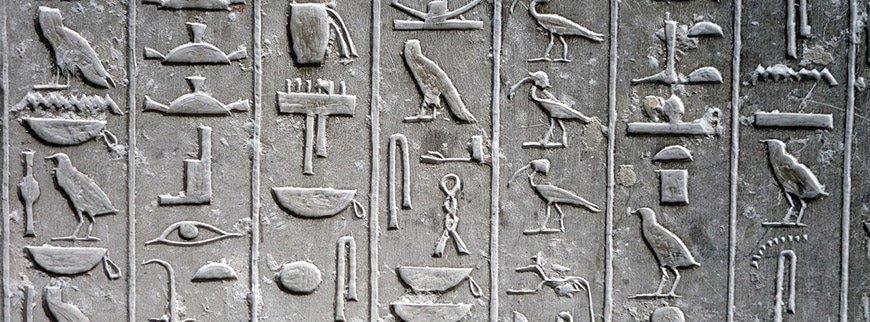 hieroglyph memphis excursion