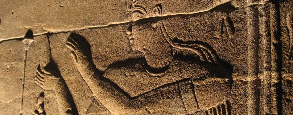 temple of edfu egypt 1